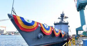 Daegu-class frigate ROKS Seoul