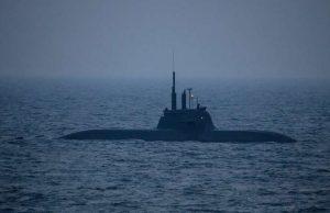 German Type 212 submarine U33