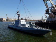 Ukrainian Navy artillery boat Nikopol