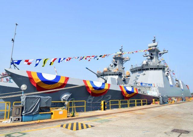 FFX II frigate ROKS Donghae