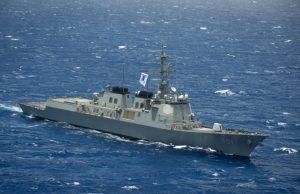 ROK Navy Sejong the Great-class destroyer