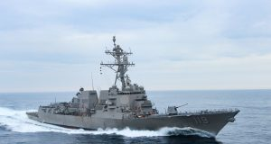USS Delbert D. Black (DDG 119)