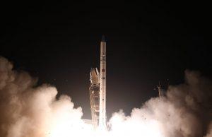 Ofek 16 reconnaissance satellite