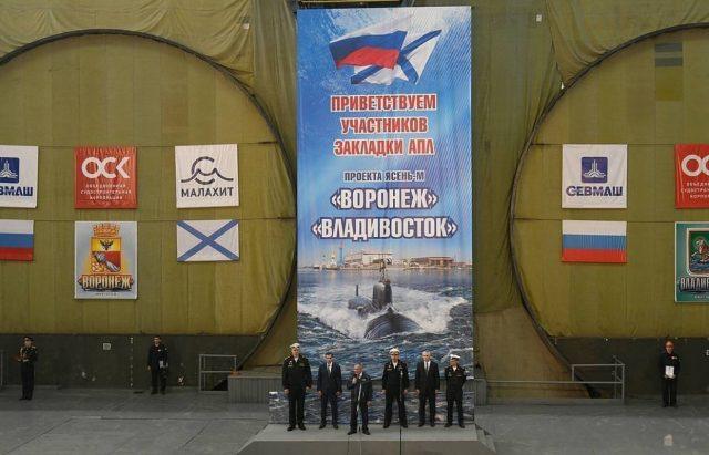 Yasen-M submarines