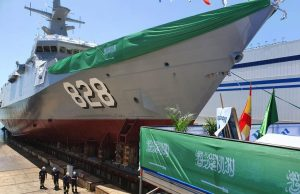 Royal Saudi Navy corvette Al-Jubail