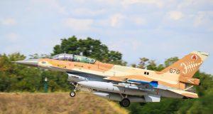 Israeli F-16 in Germany