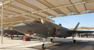 Royal Australian Air Force F-35A