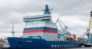 Project 22220 nuclear-powered icebreaker Arktika