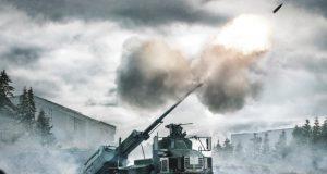 Archer wheeled howitzer
