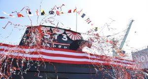 JS Taigei during launch at MHI's Kobe shipyard