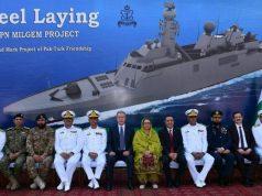 MILGEM keel Laying ceremony