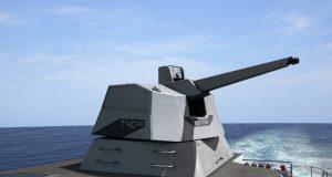 RAPIDFire 40 mm gun