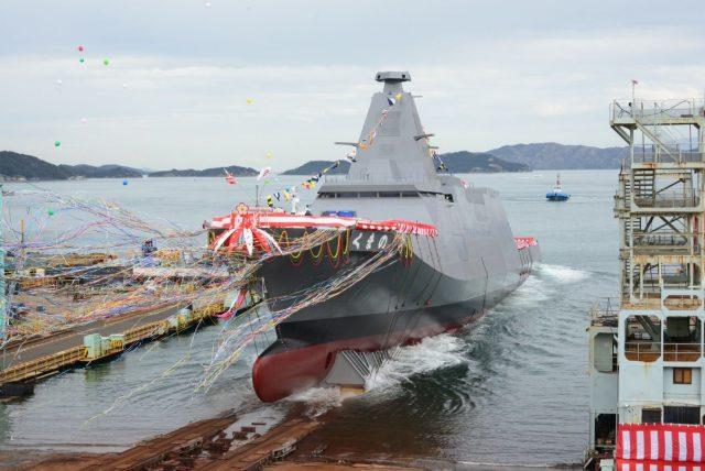 Launch of JS Kumano