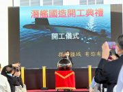 Taiwan's submarine construction inauguration ceremonyinaugur