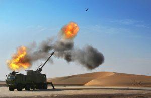 NORA B52 howitzer