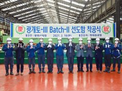 Steel cutting ceremony for first South Korean KDX-III Batch II Aegis destroyer