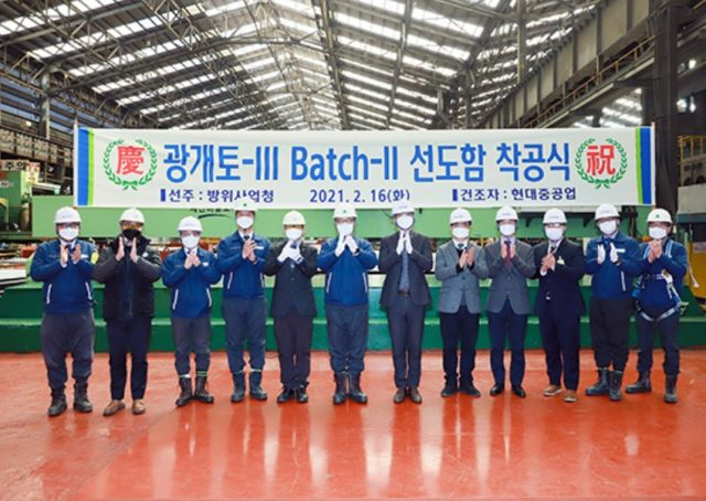 Steel cutting ceremony for first South Korean KDX-III Batch II Aegis destroyer