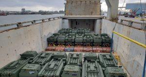 Romanian HIMARS rocket launchers delivered