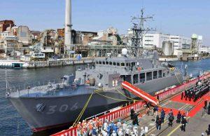 Awji-class minesweeper JS Etajima