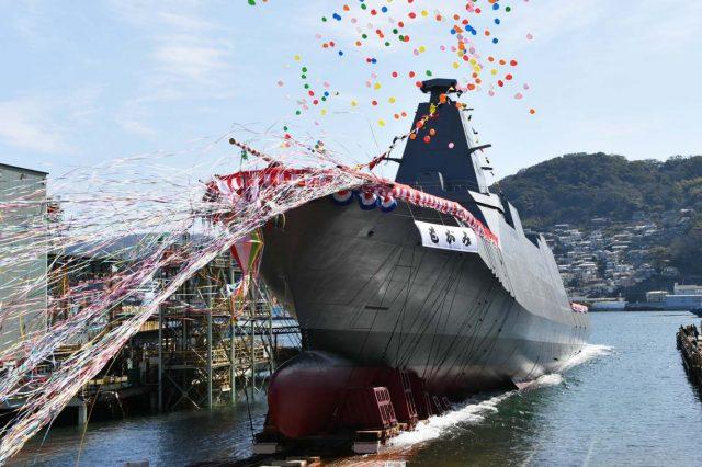 Japan's lead FFM Mogami-class frigate JS Mogami launch