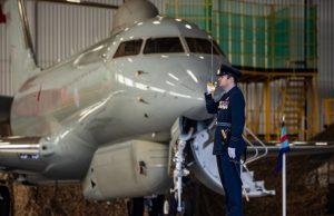 No. 5 Squadron disbandment ceremony