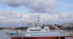 Alexandrit-class minesweeper Pyotr Ilyichev
