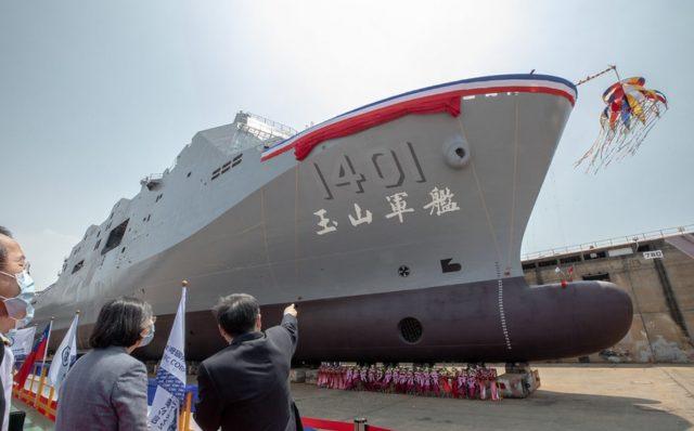 Taiwan Navy amphibious transport dock Yu Shan
