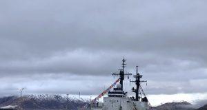 USCGC Douglas Munro (WHEC 724) in Kodiak