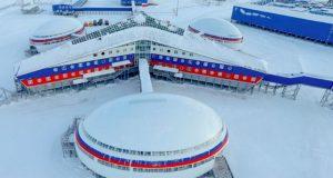 Arkticheskiy Trilistnik Arctic military base