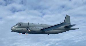 French Navy ATL2 MPA