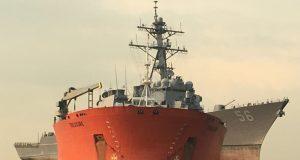 USS John S. McCain collision