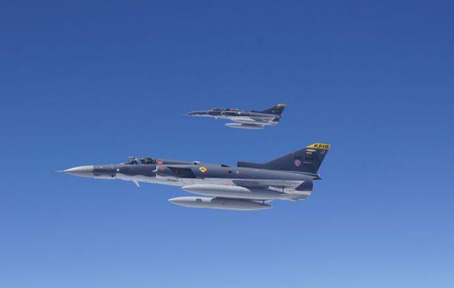 Sri Lanka Air Force Kfir