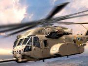 Israel CH-53K purchase
