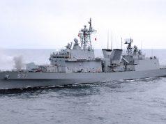 KDX-I destroyer upgrade